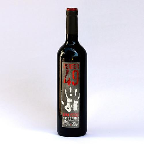 bodegas-perfer-perfer49-ru